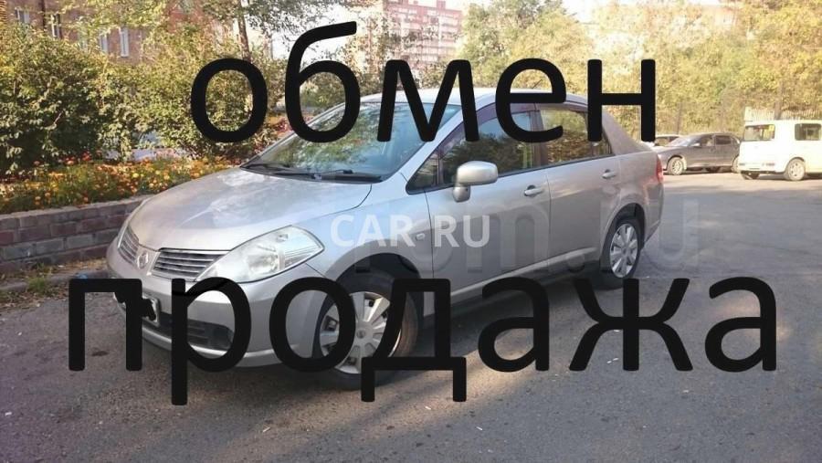 Nissan Tiida Latio, Барнаул