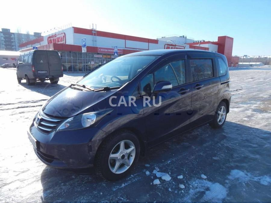 Honda Freed, Балаково