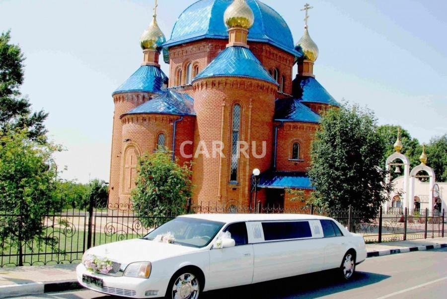 Cadillac De Ville, Белгород