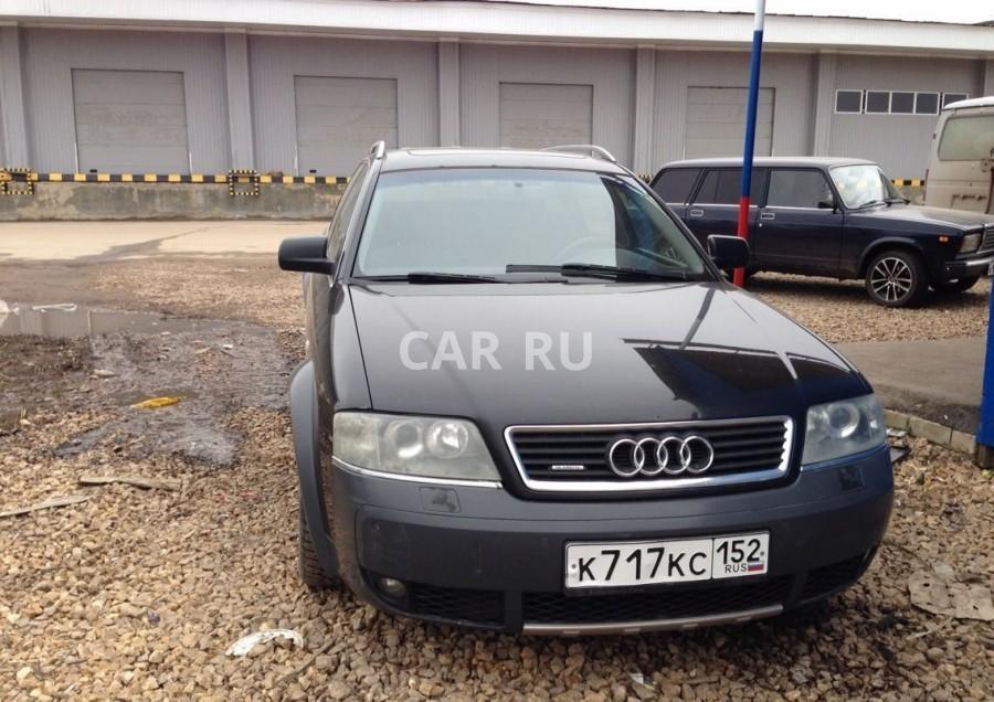 Audi Quattro, Арзамас