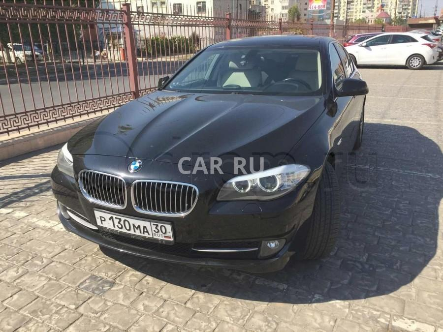 BMW 5-series, Астрахань