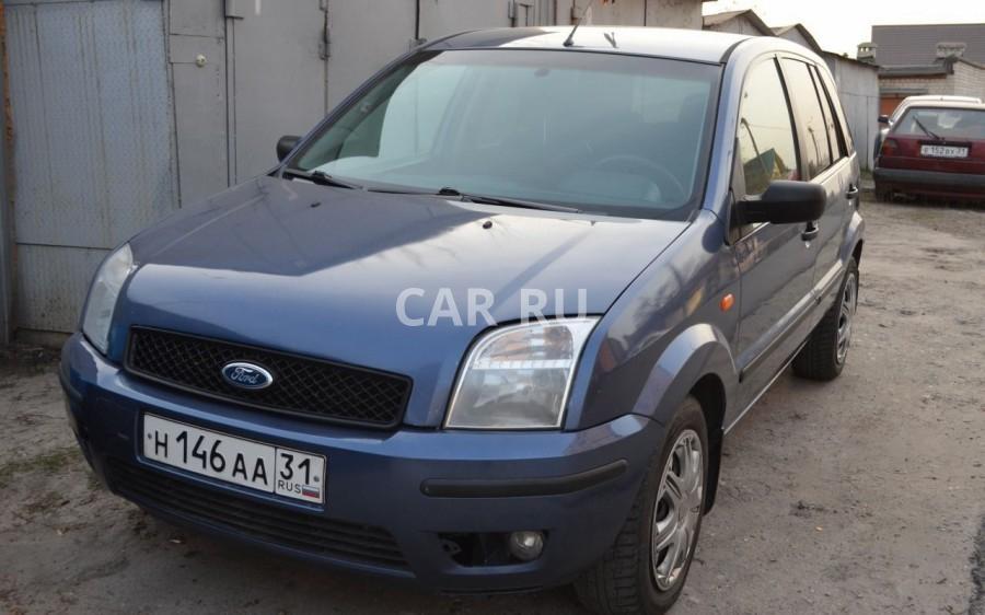 Ford Fusion, Белгород