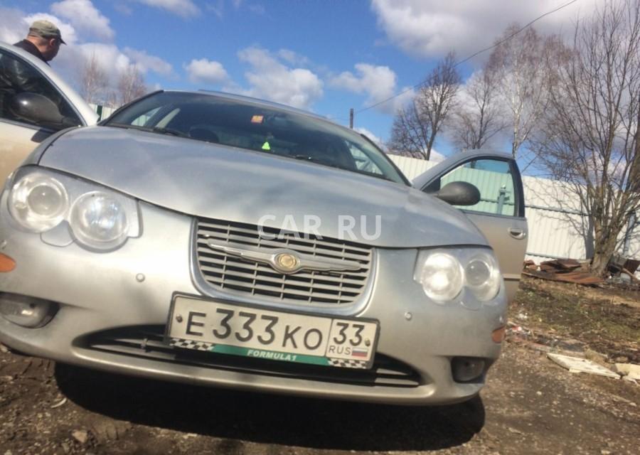 Chrysler 300M, Александров