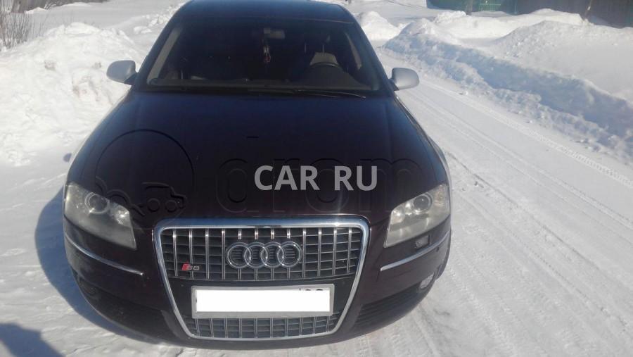 Audi A8, Абатское