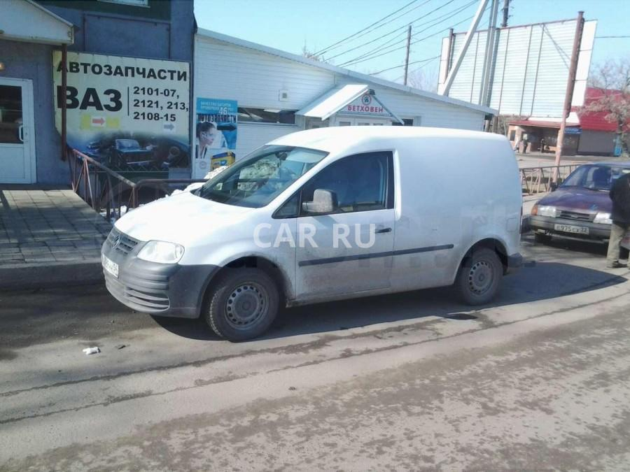 Volkswagen Caddy, Барнаул
