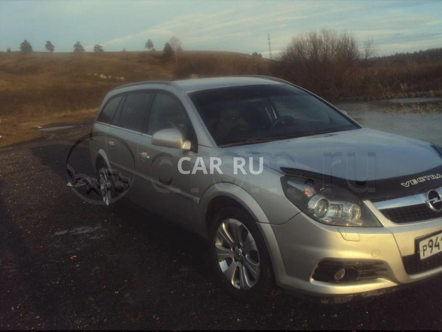Opel Vectra, Белово
