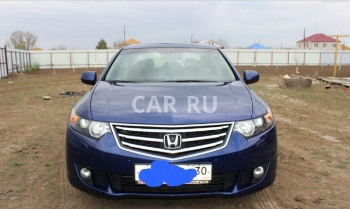 Honda Accord, Астрахань