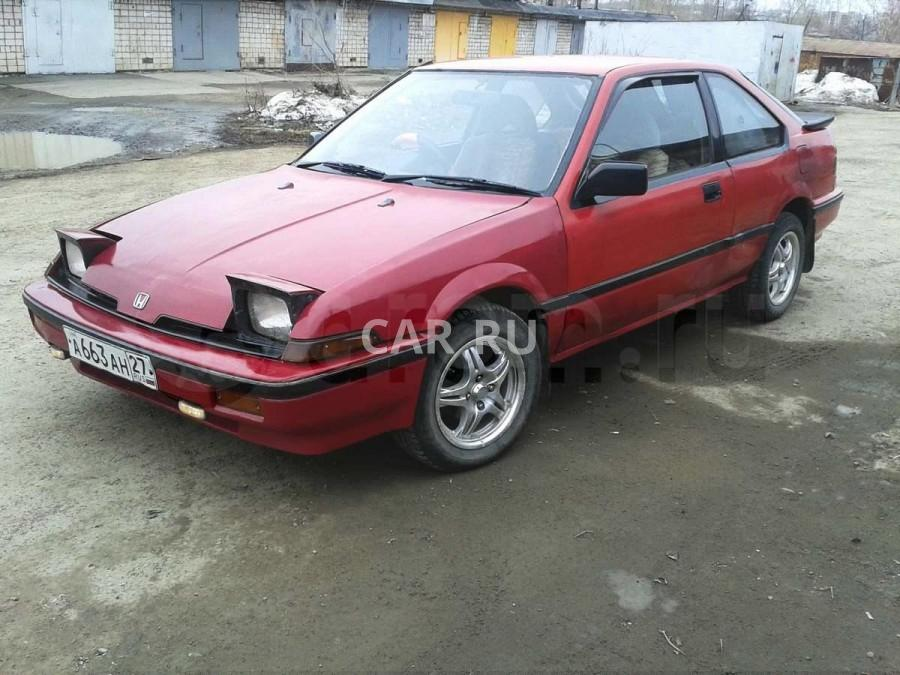 Honda Integra, Амурск