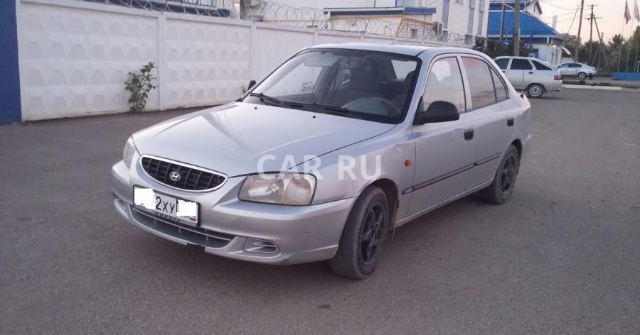 Hyundai Accent, Афипский