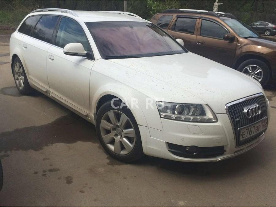 Audi Quattro, Армавир