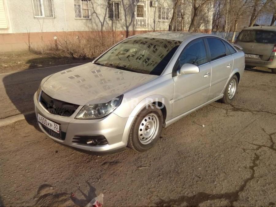 Opel Vectra, Астрахань