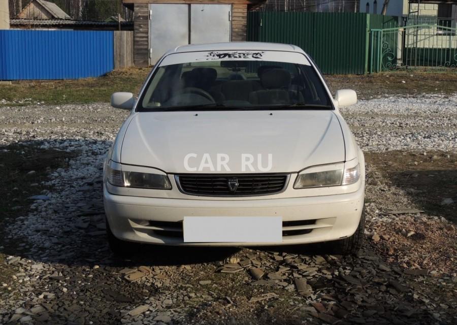 скучно дром иркутск продажа автомобилей с пробегом опель ритм Когда