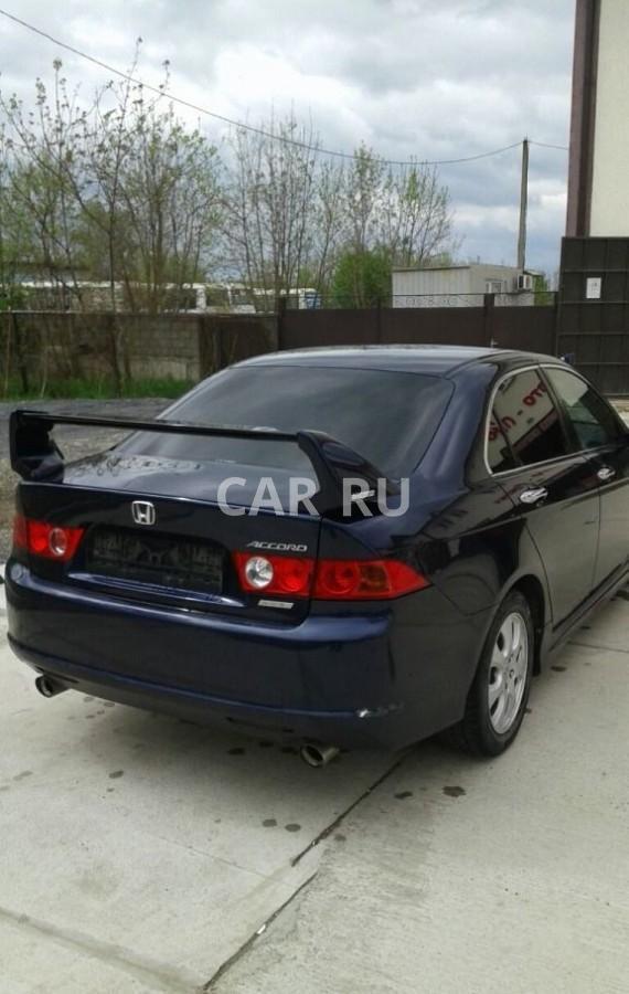 Honda Accord, Абинск