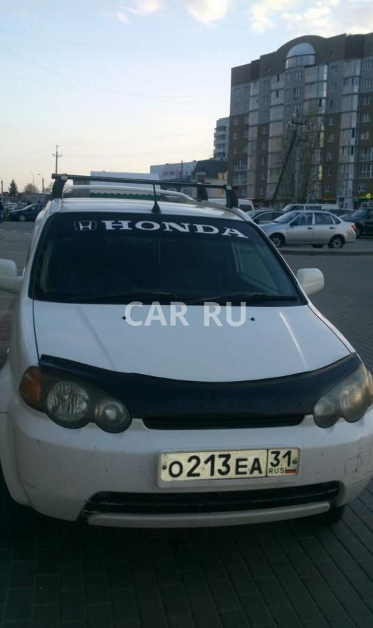 Honda HR-V, Белгород