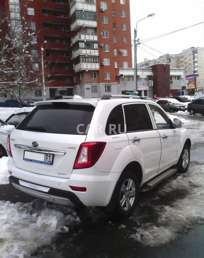Lifan X60, Белгород
