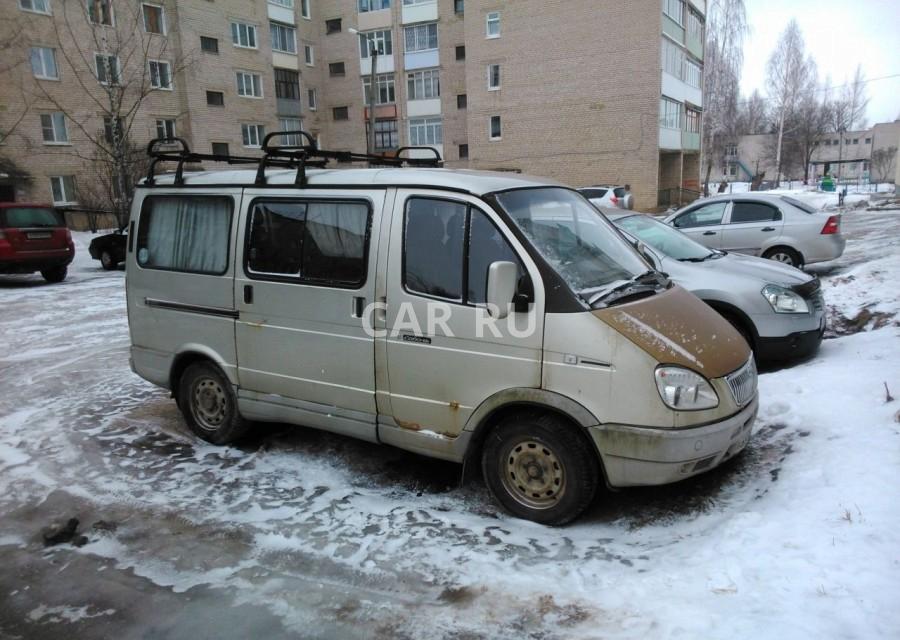 Газ Соболь, Бежецк