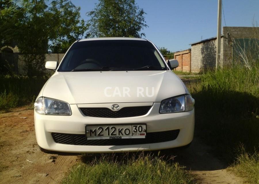 Mazda Familia, Астрахань
