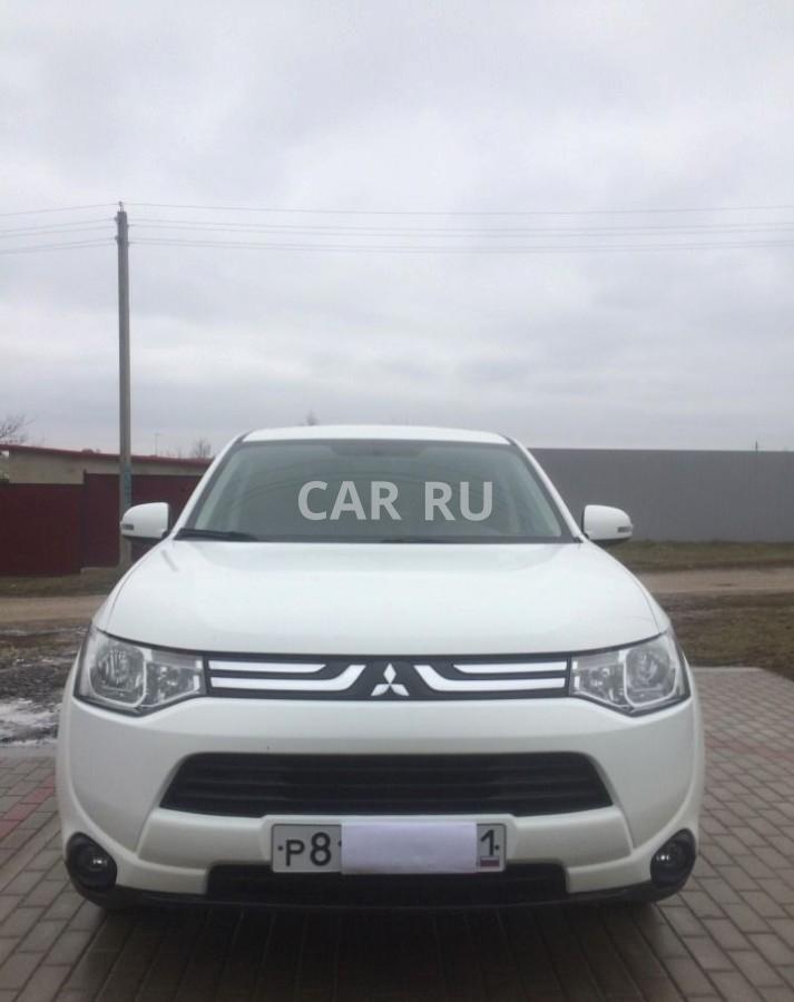 Mitsubishi Outlander, Белгород