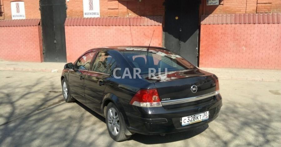 Opel Astra, Астрахань