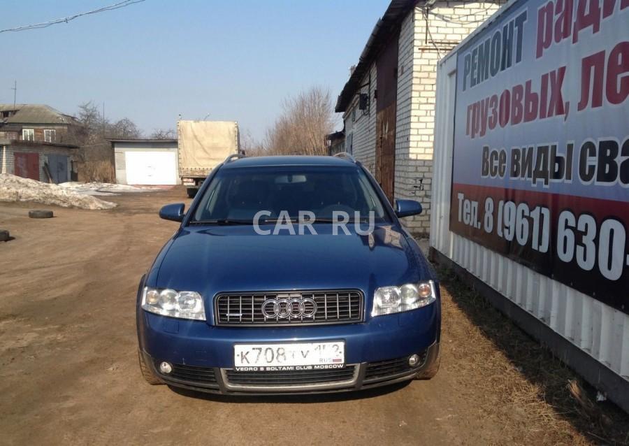 Audi A4, Балахна