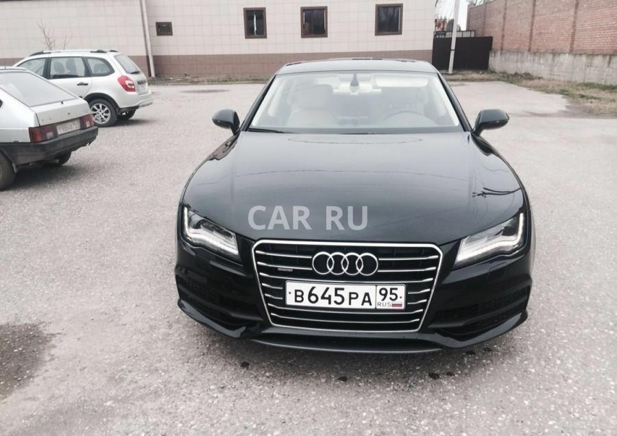 Audi A7, Аргун