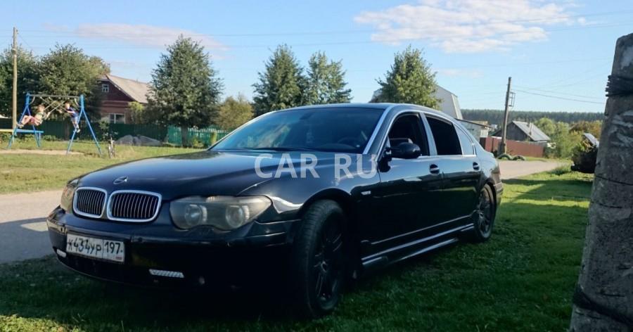 BMW 7-series, Балашиха