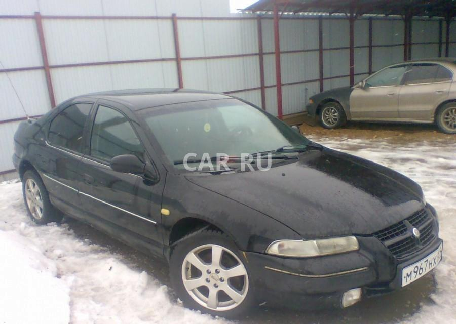 Chrysler Stratus, Бежецк