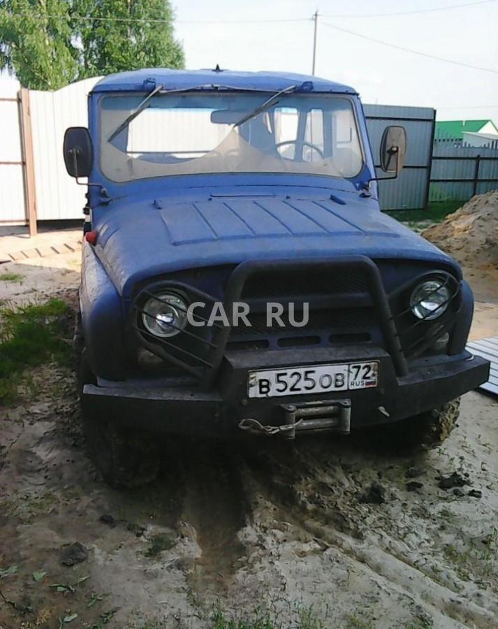 Уаз 31512, Аромашево