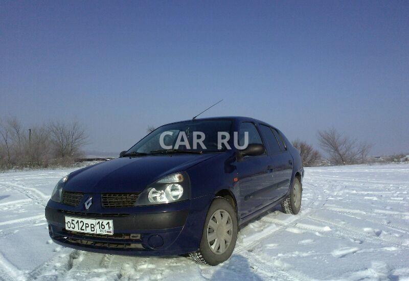 Renault Symbol, Белая Калитва