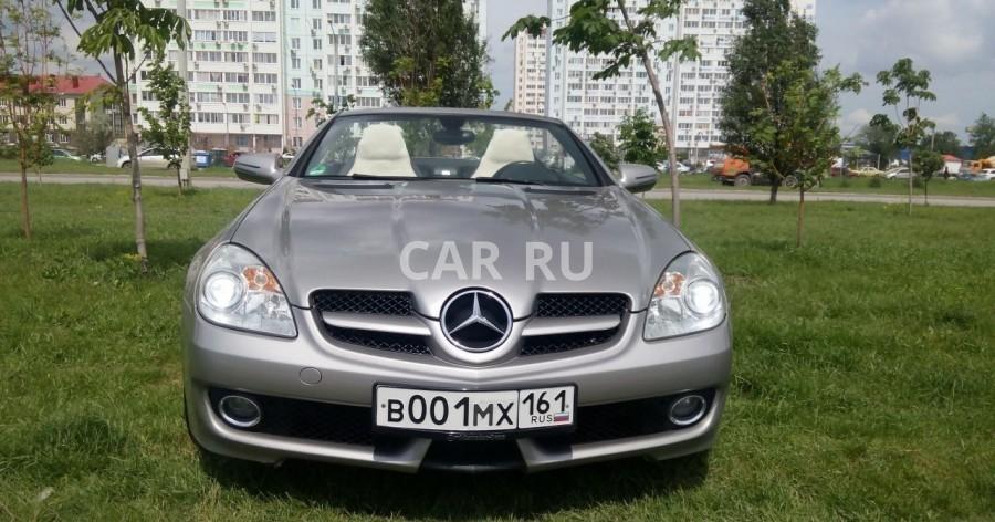 Mercedes CLK-Class, Азов