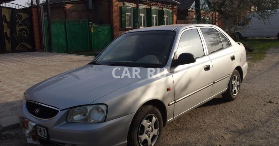 Hyundai Accent, Азов