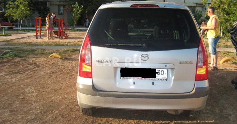 Mazda Premacy, Астрахань