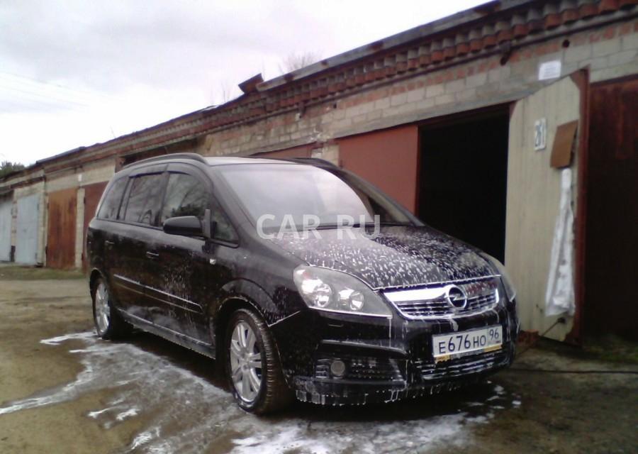 Opel Zafira Family, Артёмовский