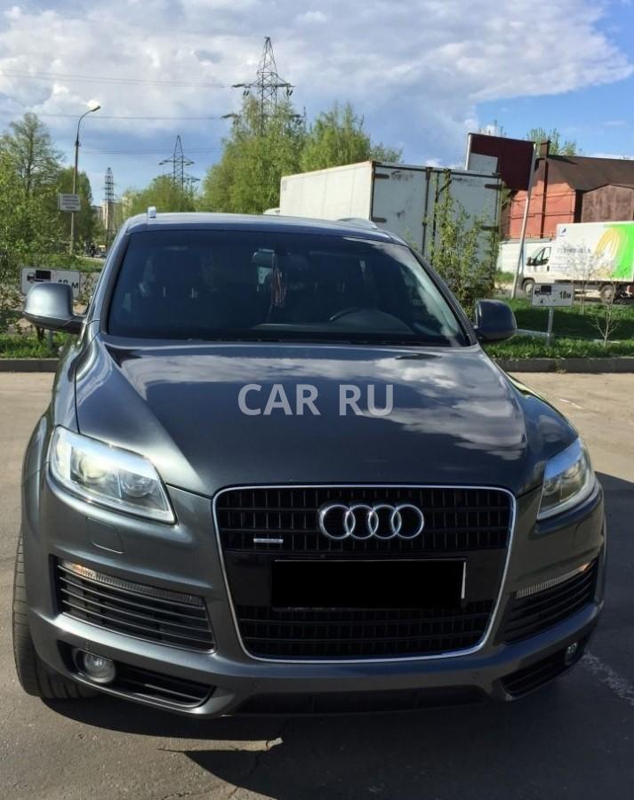 Audi Q7, Балашиха