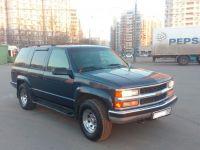 Chevrolet  Купить Шевроле в Москве в