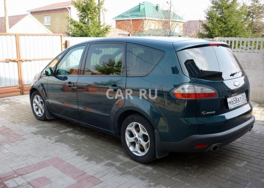 Ford S-MAX, Белгород