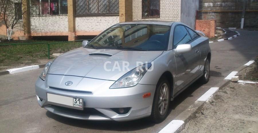Toyota Celica, Белгород
