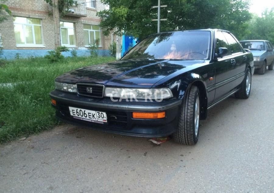 Honda Vigor, Астрахань