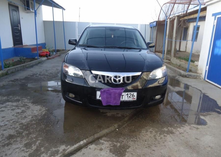 Mazda 3, Арзгир