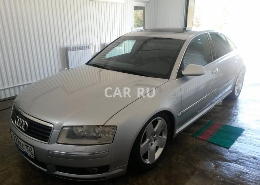 Audi A8, Белебей