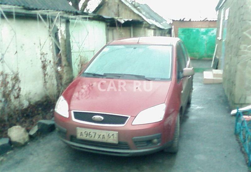 Ford C-MAX, Азов