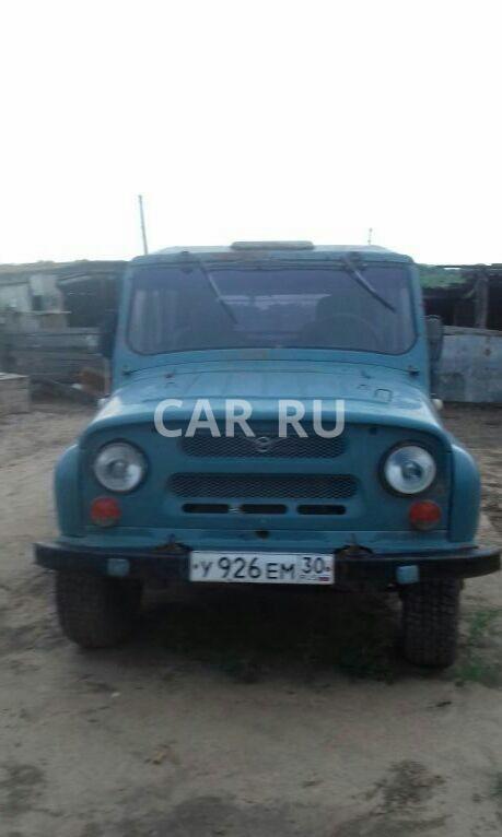 Уаз 469, Астрахань