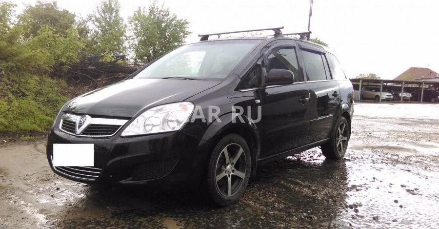 Opel Zafira Family, Белгород