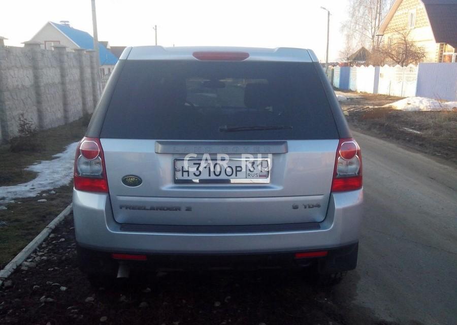 Land Rover Freelander, Белгород