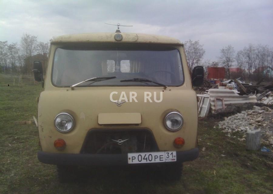Уаз 390995, Белгород