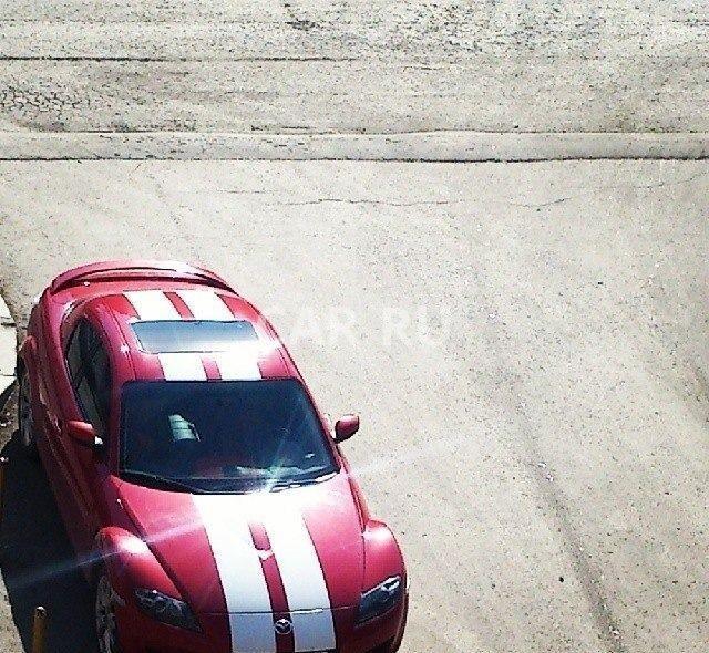 Mazda RX-8, Арамиль