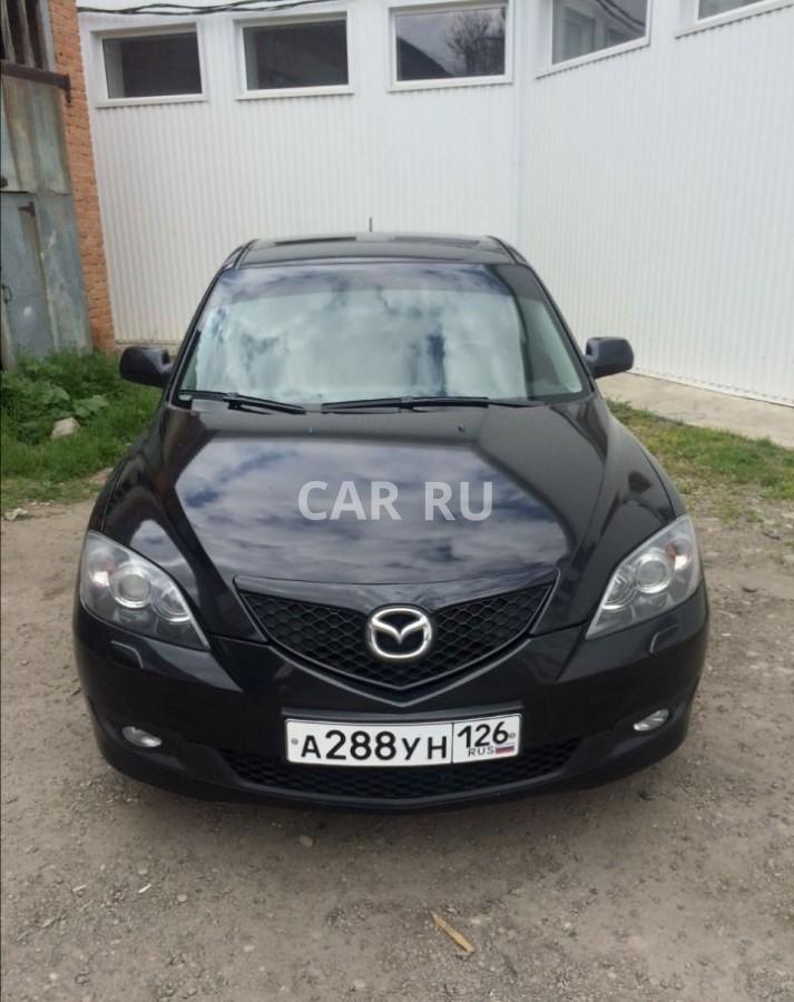 Mazda 3, Александровское