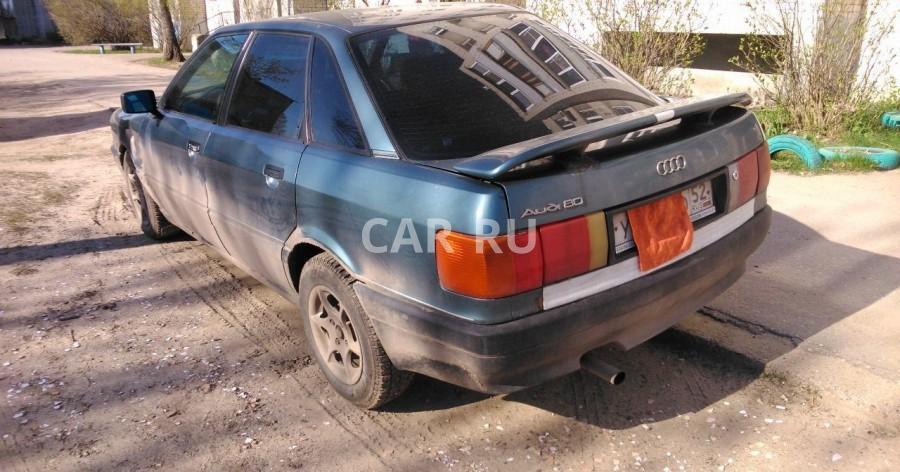 Audi 80, Балахна