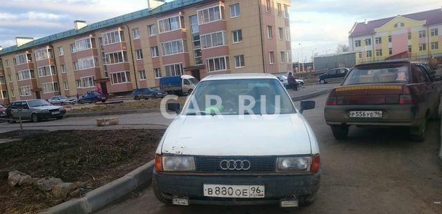 Audi 80, Алапаевск