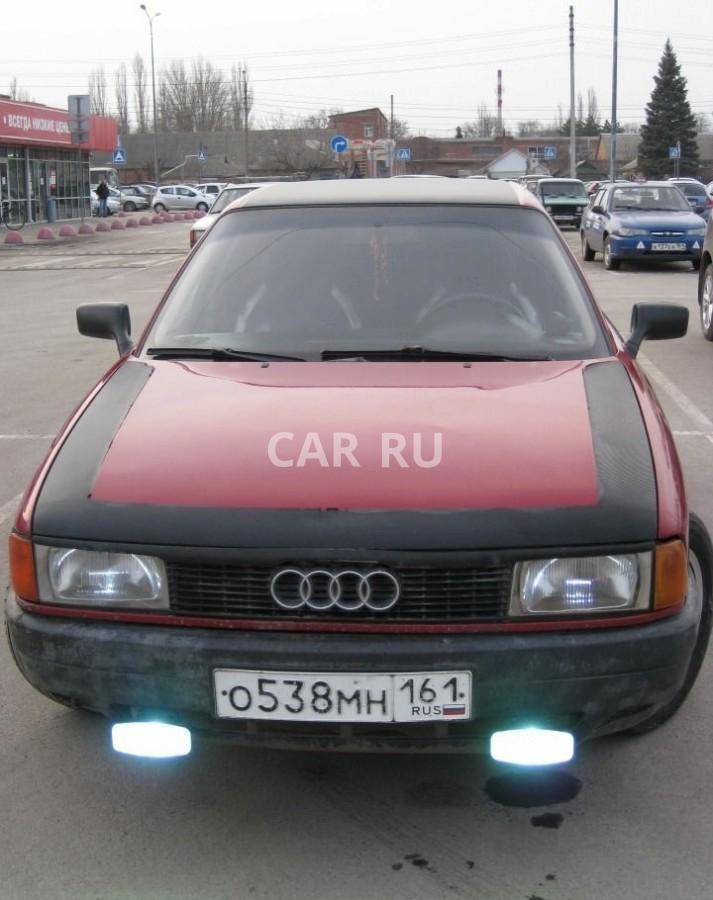 Audi 80, Азов